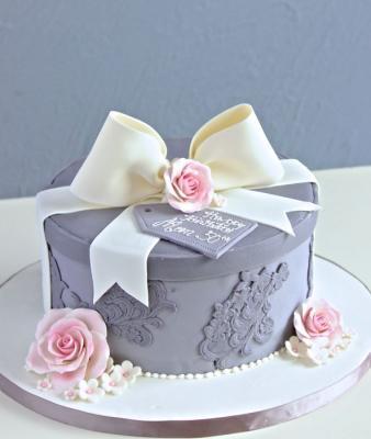 Grey Birthday Gift Box